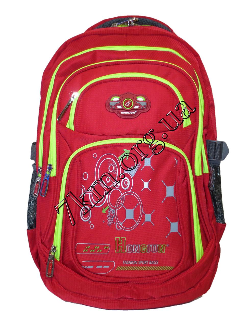"""Школьный рюкзак для мальчиков и девочек """"HongJun"""" Спорт красный Вьетнам (50х35см.)"""
