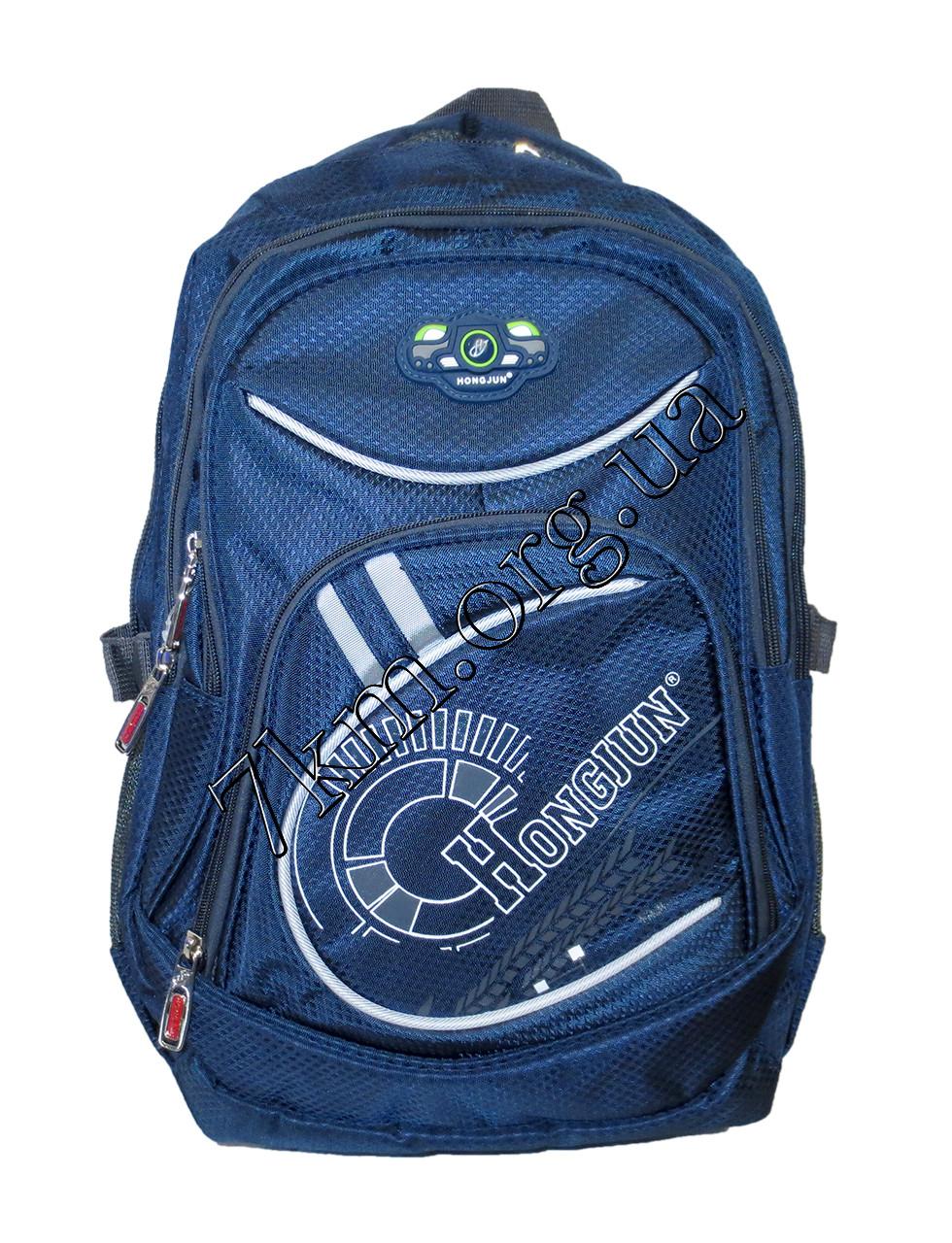 """Школьный рюкзак для мальчиков """"HongJun"""" Вьетнам (45х32см.)"""