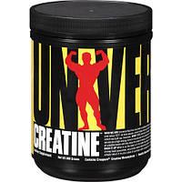 Creatine Monohydrate Powder 300g