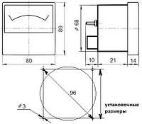 Вольтметр М42300 0-7,5В