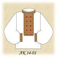 Заготовка нашивки для мужской сорочки для вышивания АК 14-01н