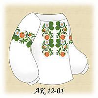 Заготовка сорочки для девочки для вышивания АК 12-01 Клубничка