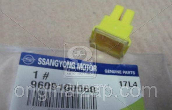 Предохранитель 60A (пр-во SsangYong) 9609100060