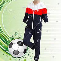 Детский спортивный костюм Найк.Спортивный костюм для подростка в интернет магазине.спортивный костюм 122р-164р