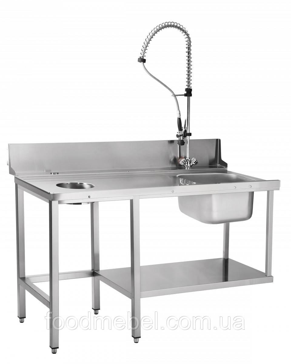 Стол с зацепом для посудомоечной машины