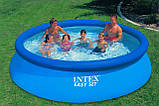 Бассейн наливной INTEX 366х76 см  (28130), фото 2