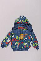 Куртка демисезонная для мальчиков 3-6 лет