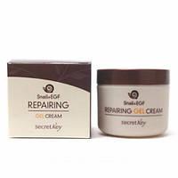 Гель для лица с экстрактом улитки Secret Key Snail Repairing gel cream
