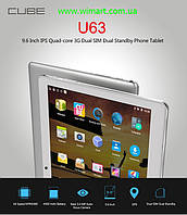 "Cube U63GT 3G Phablet MTK6580 (1.3GHz) 9.6"" IPS, 1GB/16GB, Android 5.1."