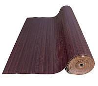 Бамбуковые обои венге 17 мм, ширина 200см.