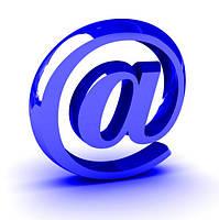 Изменение адреса электронной почты!
