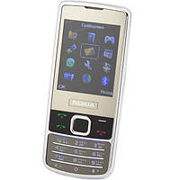 Телефон Nokia 6700 Hope Silver