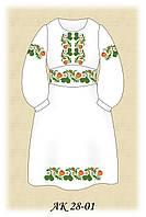 Заготовка платья для девочки для вышивания АК 28-01