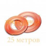 Медная труба для кондиционерной техники АЗЦМ (Украина) д. 15,88 мм, цена за бухту(25 метров).
