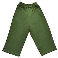 Штаны (брюки ясельные)  (Зеленый)