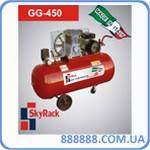 Компрессор 150л 10 атм 440 л/мин 380В GG 450 Skyrack -  GGA (Италия)
