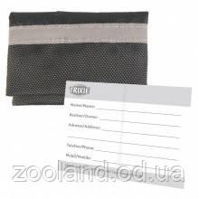 2281 Trixie Адресовка сумочка, 1 шт - Zooland.od.ua в Одессе