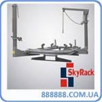 Платформенный стапель SR-923 SkyRack