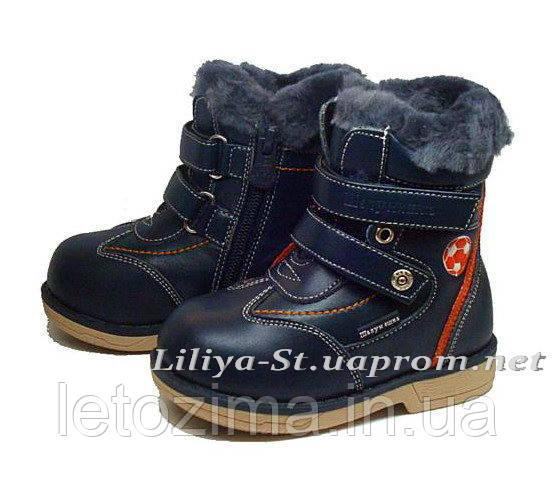 Ботинки зимние ортопедические