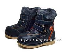 Ботинки зимние ортопедические, фото 1