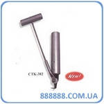 Нож для внешней резки PUR слоя CTK382 Equalizer (США)