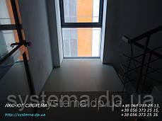 Sikafloor®-2530 W - Цветное эпоксидное покрытие для Вашего гаража, серый, RAL 7032, 6 кг, фото 3