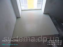 Sikafloor®-2530 W - Цветное эпоксидное покрытие для Вашего гаража, серый, RAL 7032, 6 кг, фото 2