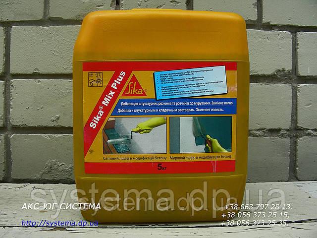 Sika® MixPlus - Добавка Сика для строительных растворов, заменяющая известь, 5 кг