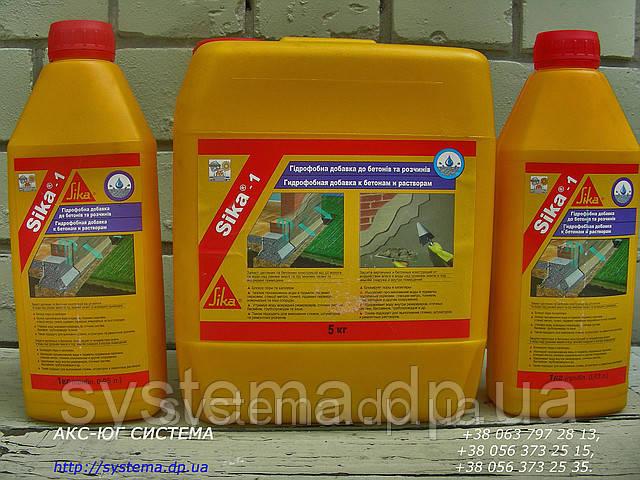 Sika®-1 - Жидкая добавка, для бетонов и растворов, 5 кг