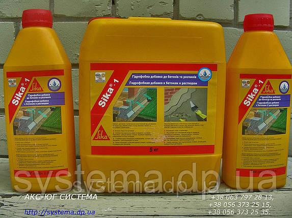 Sika®-1 - Жидкая добавка, для бетонов и растворов, 5 кг, фото 2
