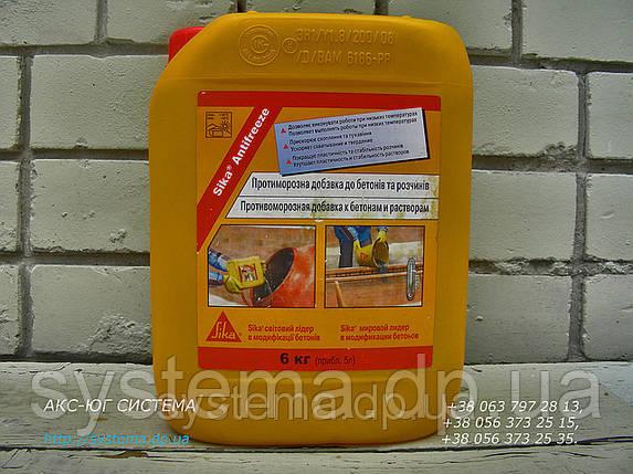 Sika® Antifreeze - противоморозная добавка для бетона Сика (антифриз), 6 кг, фото 2