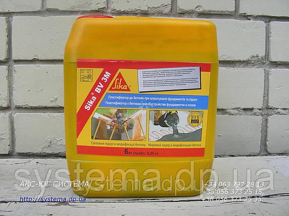 Sika® BV 3M - Универсальный пластификатор, для теплых полов, 6 кг, фото 2