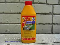 Sika®-1 - Жидкая добавка, для бетонов и растворов, 1 кг