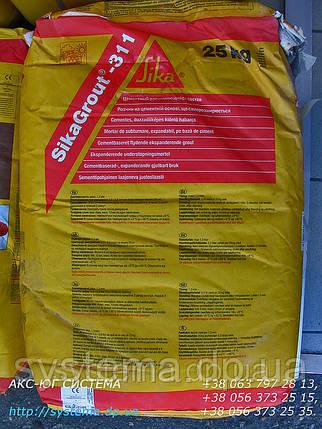 SikaGrout®-311 - Химический анкер. Подливочный состав 3-10 мм для бетонных и стальных элементов, 25 кг, фото 2