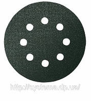 BOSCH Best for Stone, Ø 125 мм, 8 отверстий - Шлифлисты для эксцентриковых шлифмашин