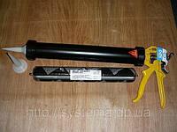 Sikasil® WS-605S - Герметик Зика для структурного остекления, 600 мл, черный