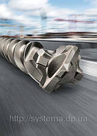 BOSCH Speed X - Сверло (бур) для перфоратора 40х600х720 мм, SDS-max