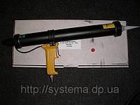 Sika® Airflow I Sachet - Пистолет пневматический для герметиков 600 мл