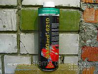 SikaGard®-6250 - распыляемый полостной воск для автомобилей, белый 1 л