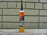 Sika® BlackSeal®-1 - Однокомпонентный шовный герметик Зика на основе битума, 300 мл