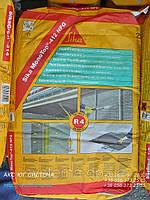 Sika® MonoTop®-412NFG - Ремонтный раствор для структурного ремонта с  ингибитором коррозии, 25 кг