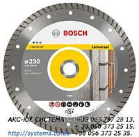 BOSCH Standard for Universal Turbo 230х22,23х2,5 мм - Алмазные отрезные диски