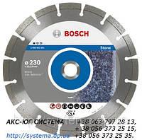 BOSCH Standard for Stone 230х22,23х2.3 мм - Алмазный отрезной диск