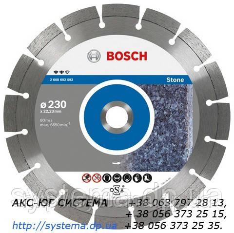 BOSCH Expert for Stone 230х22,23х2.4 мм - Алмазный отрезной круг