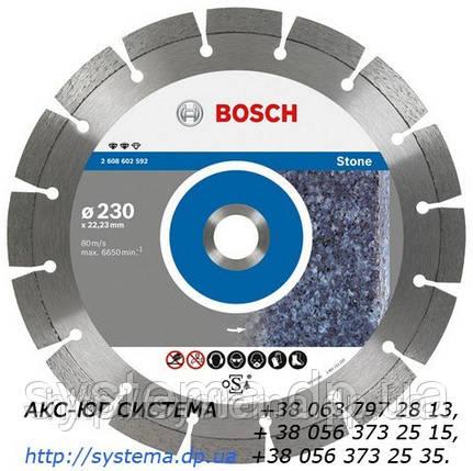 BOSCH Expert for Stone 230х22,23х2.4 мм - Алмазный отрезной круг, фото 2
