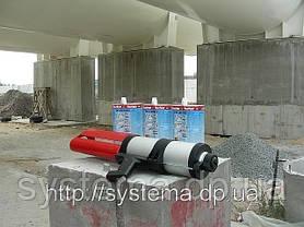 Fischer FIS EM 1100 S - Инъекционный  состав  (химический анкер), 1100 мл., фото 3