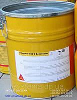 Sikagard®-680S - Защитное покрытие для бетона, 30 кг