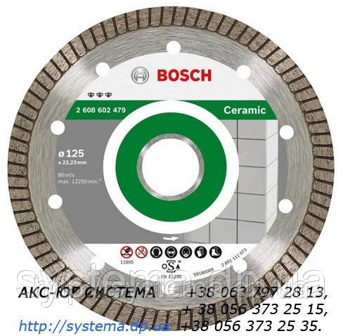 Алмазный отрезной круг Best for Ceramic Extraclean Turbo 125х22,23х1,4 мм