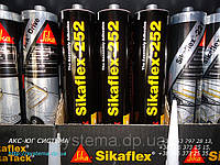 Sikaflex-252 Высокомодульный, однокомпонентный, полиуретановый эластичный клей, белый, 300 мл.