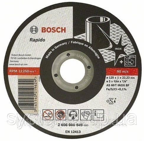 Круг отрезной BOSCH, 230х22.23х2,0 мм, Inox по нержавеющей стали (нержавейке). СУПЕР ЦЕНА от 25 и 100 шт.!!!